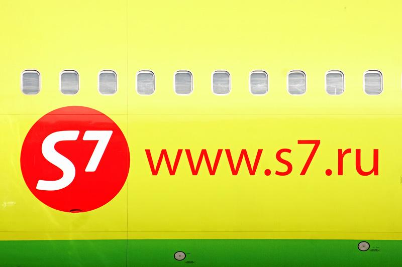 07_airport_031.jpg