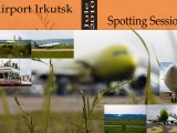 2010.07.13 Иркутский Аэропорт